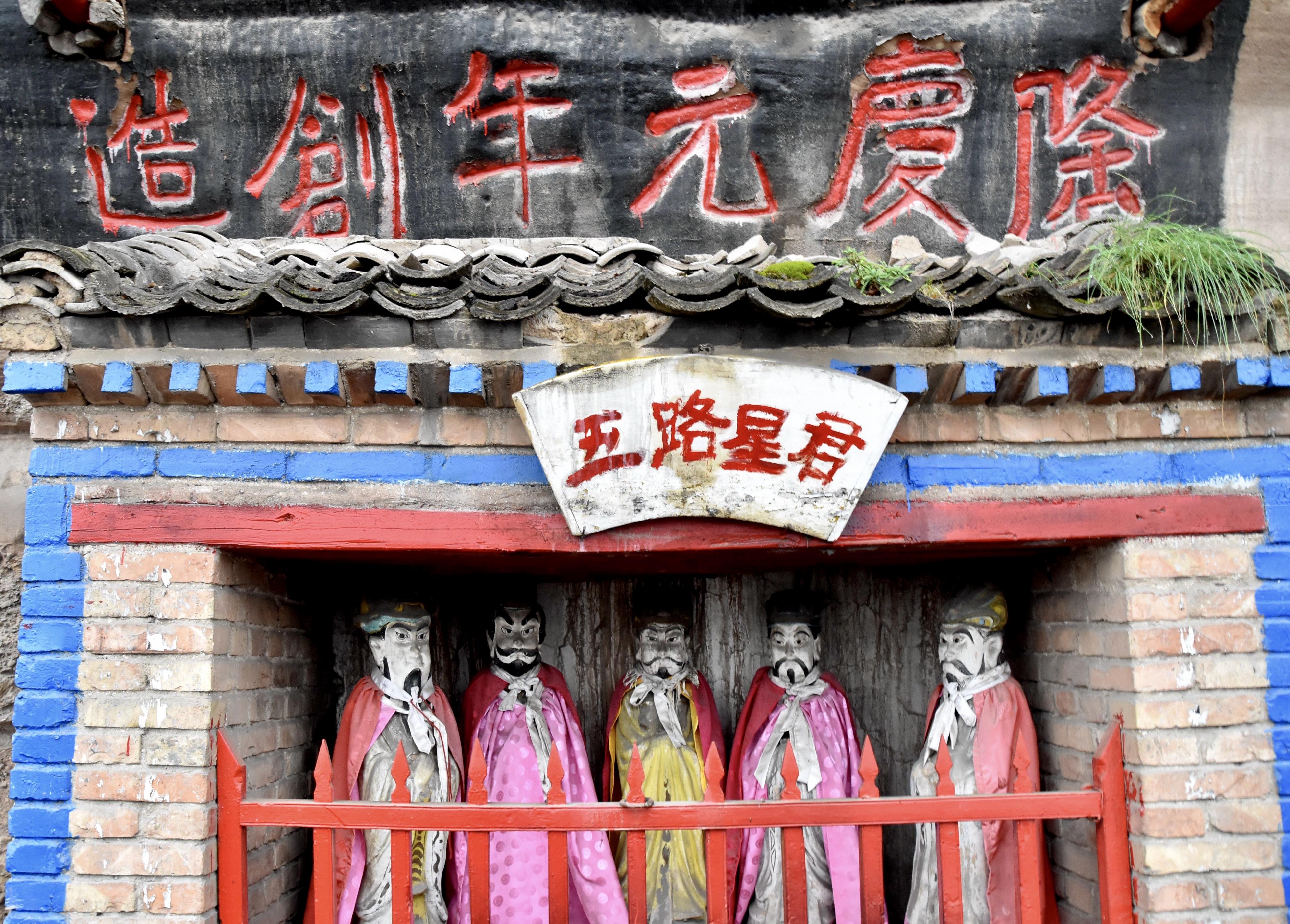 唐僧西行经过的地方,一处位于水帘村的花果山,故事多多