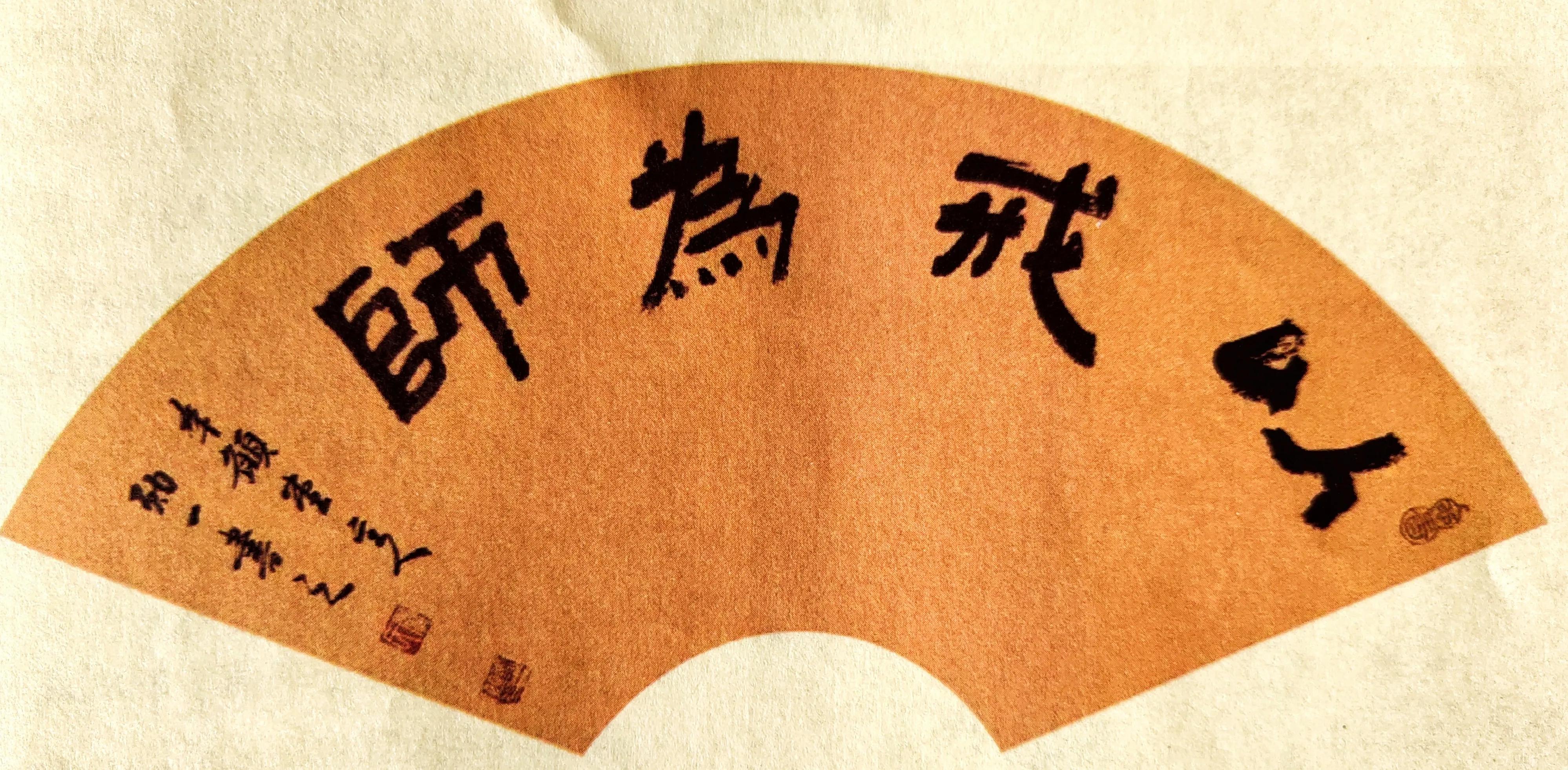 《佛说无量寿经》讲解(097)