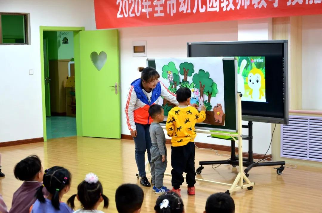 2020年金昌市幼儿园教师教学技能大赛暨观摩研讨培训活动