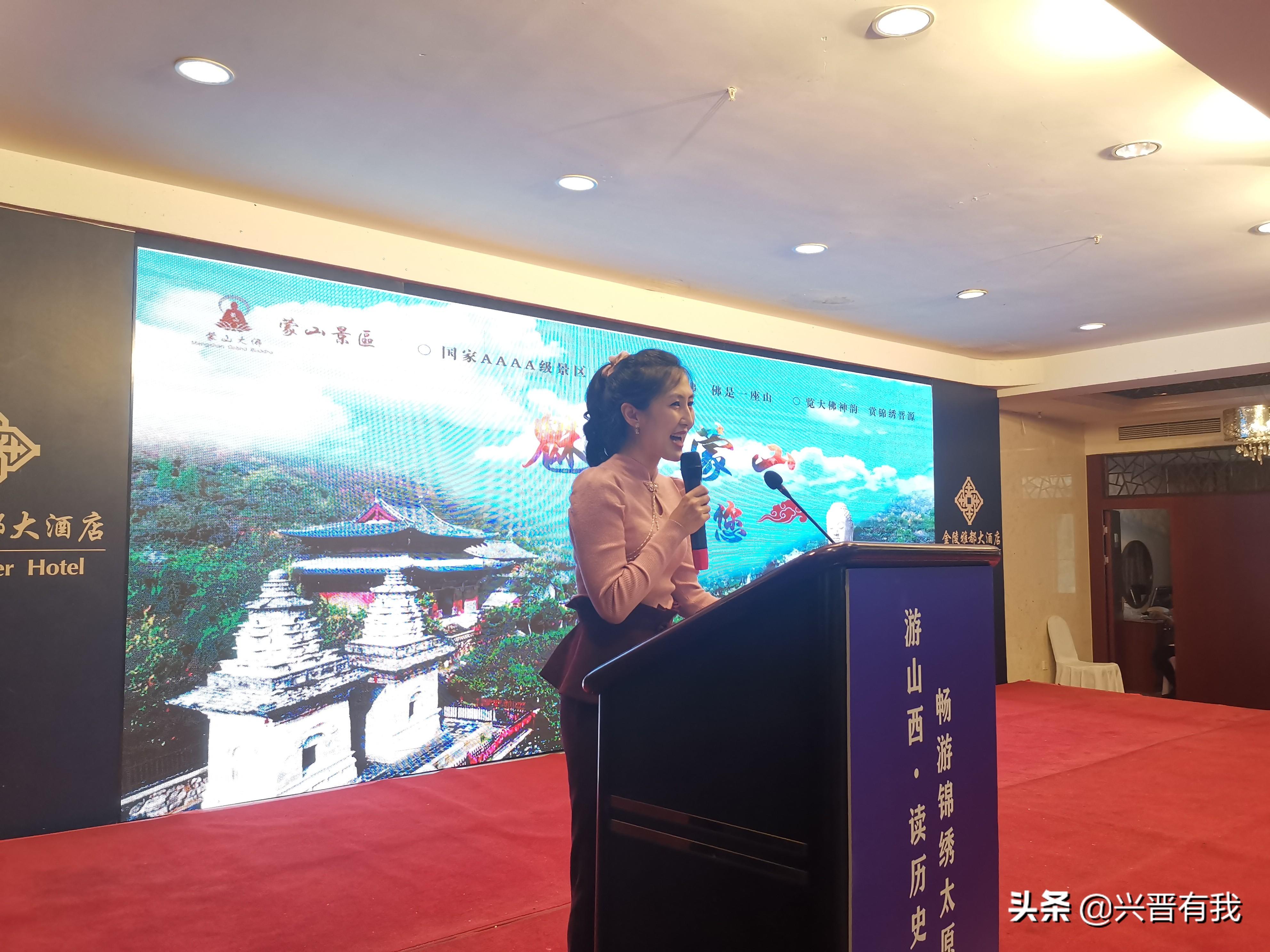 """""""锦绣太原城""""文化旅游宣传推介会走进苏州"""