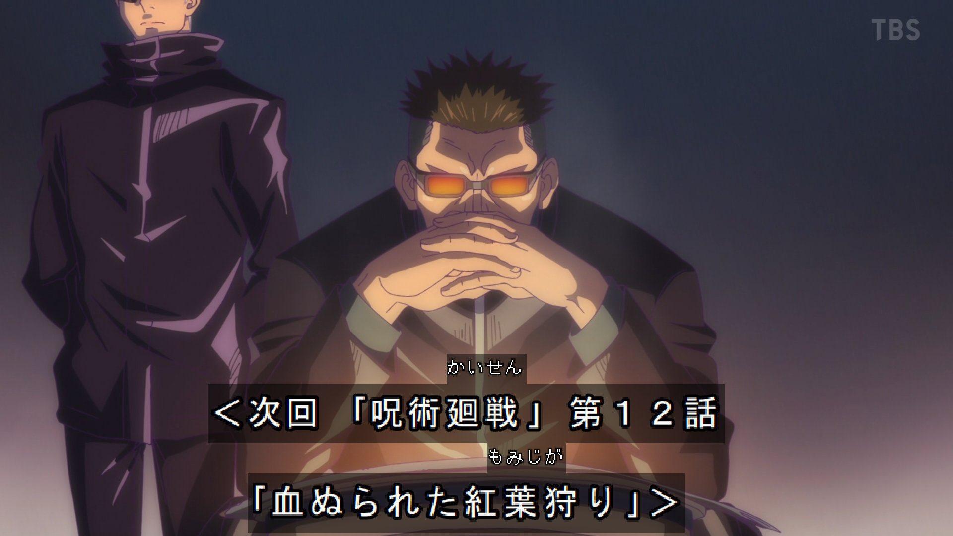 「純愛戰神」被吐槽像碇真嗣,《咒術回戰》又在玩《EVA》的梗