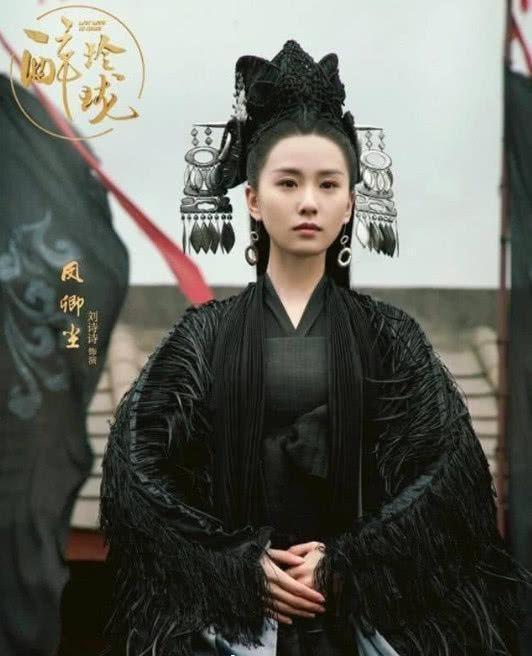 古装剧四大黑衣美人赵丽颖、唐嫣、刘诗诗均在榜上,有你的爱豆吗