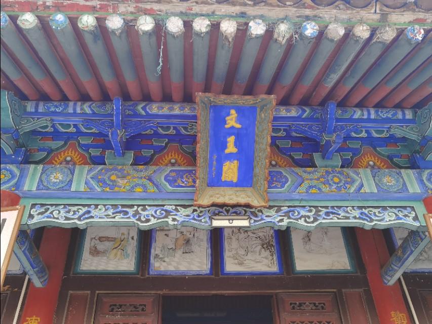 在西安有一处三千年前的遗址——周文王灵台
