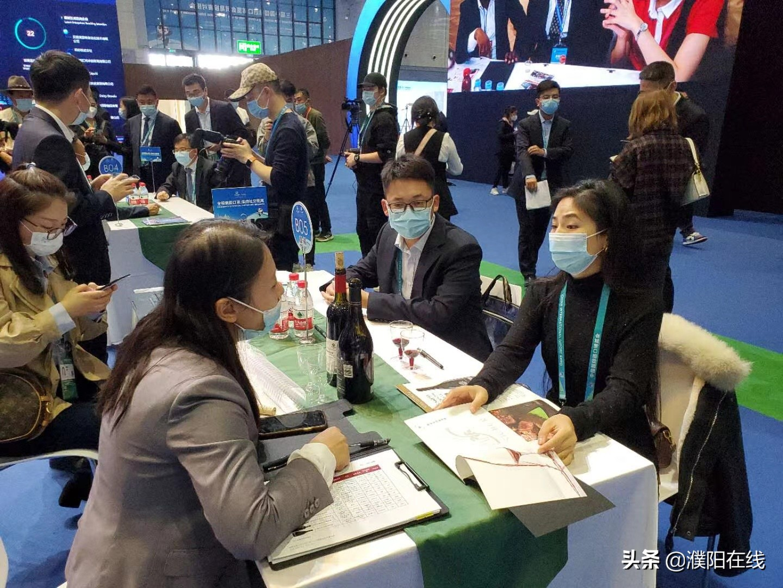 中国银行濮阳分行积极服务第三届进口博览会贸易投资对接会