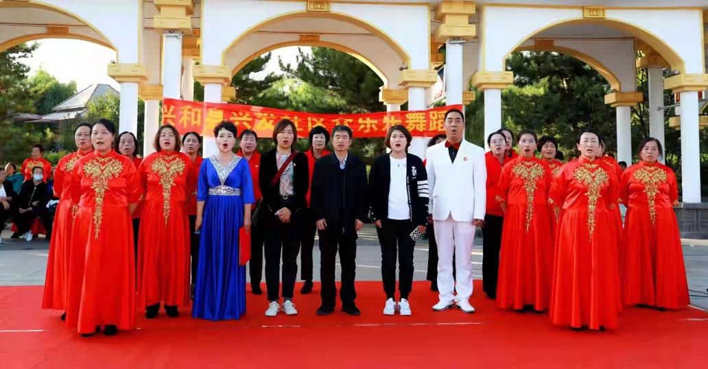 """兴和县举办""""喜迎国庆""""暨""""民族团结一家亲""""宣传活动"""