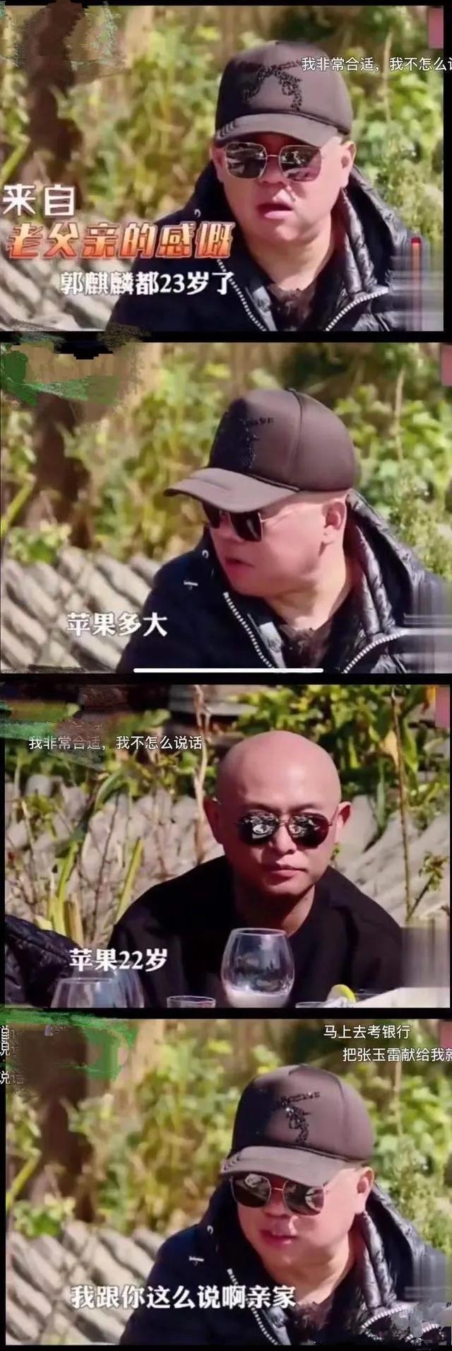 郭德纲:郭麒麟还是个孩子!郭麒麟:我是吗???