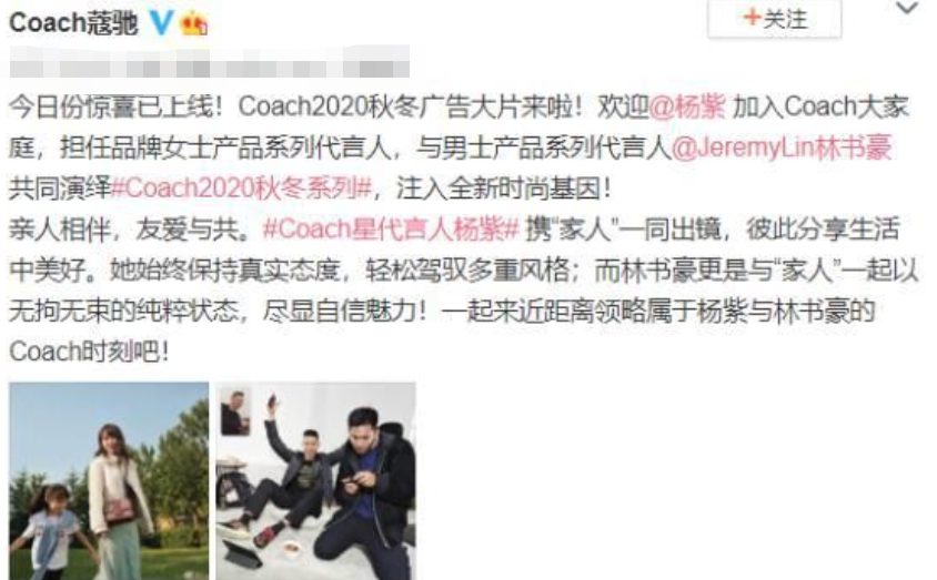 众多明星强势拒绝的辱华产品,杨紫却官宣代言,网友:缺钱缺疯了