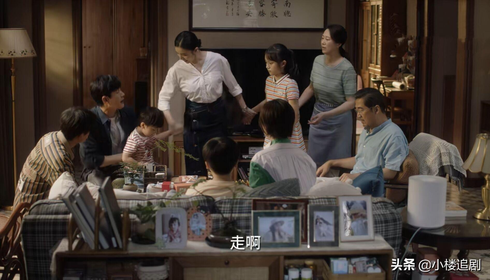 《小舍得》:一套学区房引出三场戏,蔡菊英结局令人感叹