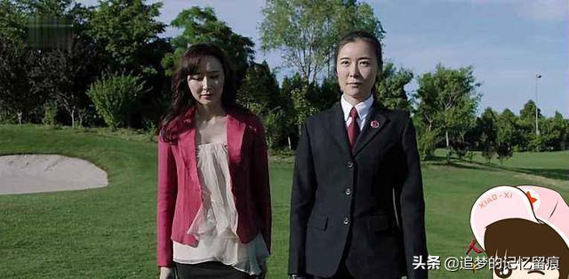 《人民的名义》高小琴、陆亦可、钟小艾,如果娶老婆你会选哪位?