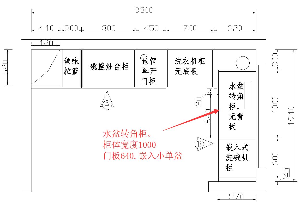 全屋定制橱柜家具中转角柜是什么样?设计上要有哪些要注意的呢?