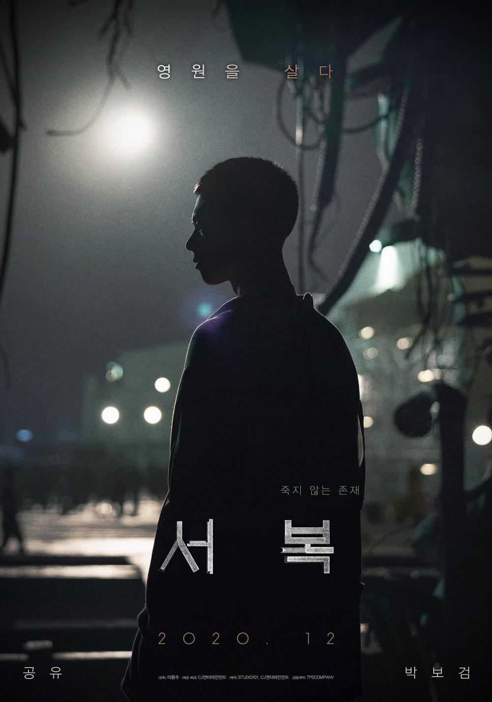 朴宝剑军装拍摄企业招募宣传片,网友:这是在拍电影吧?