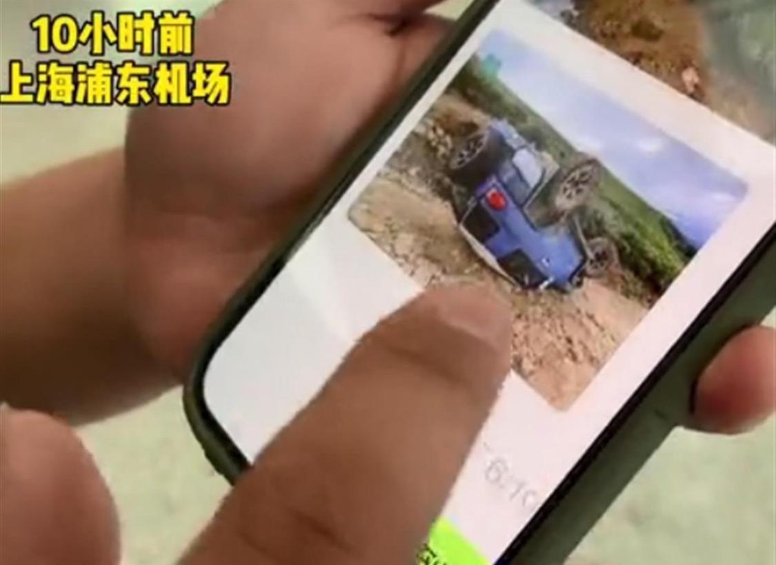救援车队进山被拦路,四川一村民索要8000元进山费?村民否认:他自编自导
