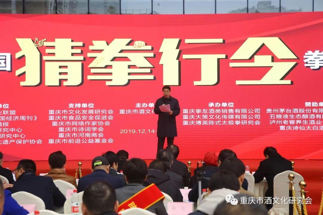 """第四届中国""""猜拳行令""""拳王争霸赛即将启幕 谁能胜出成为挑战者"""