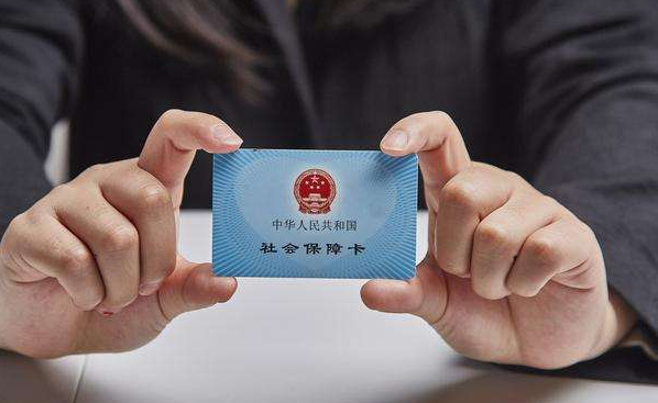 社保卡可以全国通用吗?