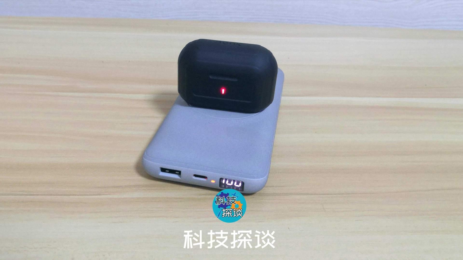 从国产品牌无线充电宝看苹果影响力,南卡Power3体验