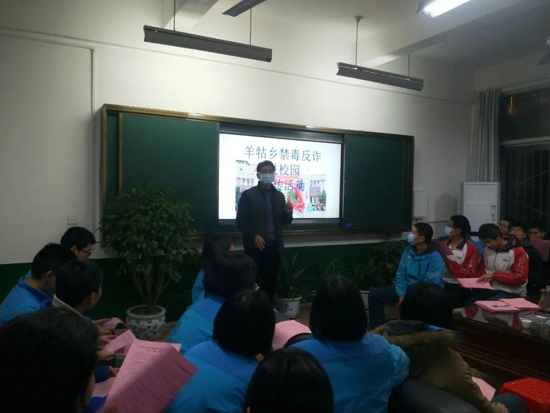 长汀县羊牯乡:禁毒反诈宣传进校园 全民参与氛围浓厚