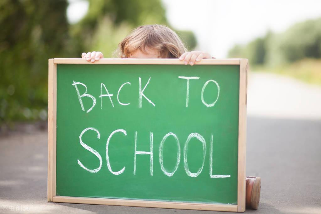 孩子说不想上学了,家长该怎么回答