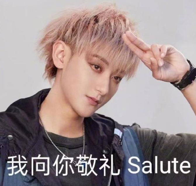 黄奕蔡少芬走T台,模仿黄子韬salute,8G冲浪成功出圈