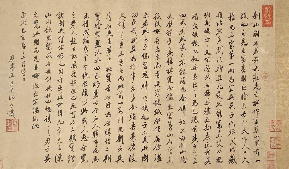 富春山居图的作者是(清明上河图18个恐怖秘密)