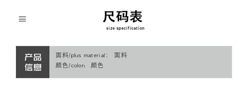 快麦设计模板展示:哈笛 智能详情页展示