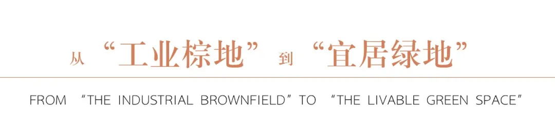 """冶金厂变身创意街区,扬州版""""798""""成文化新地标 怡境景观"""