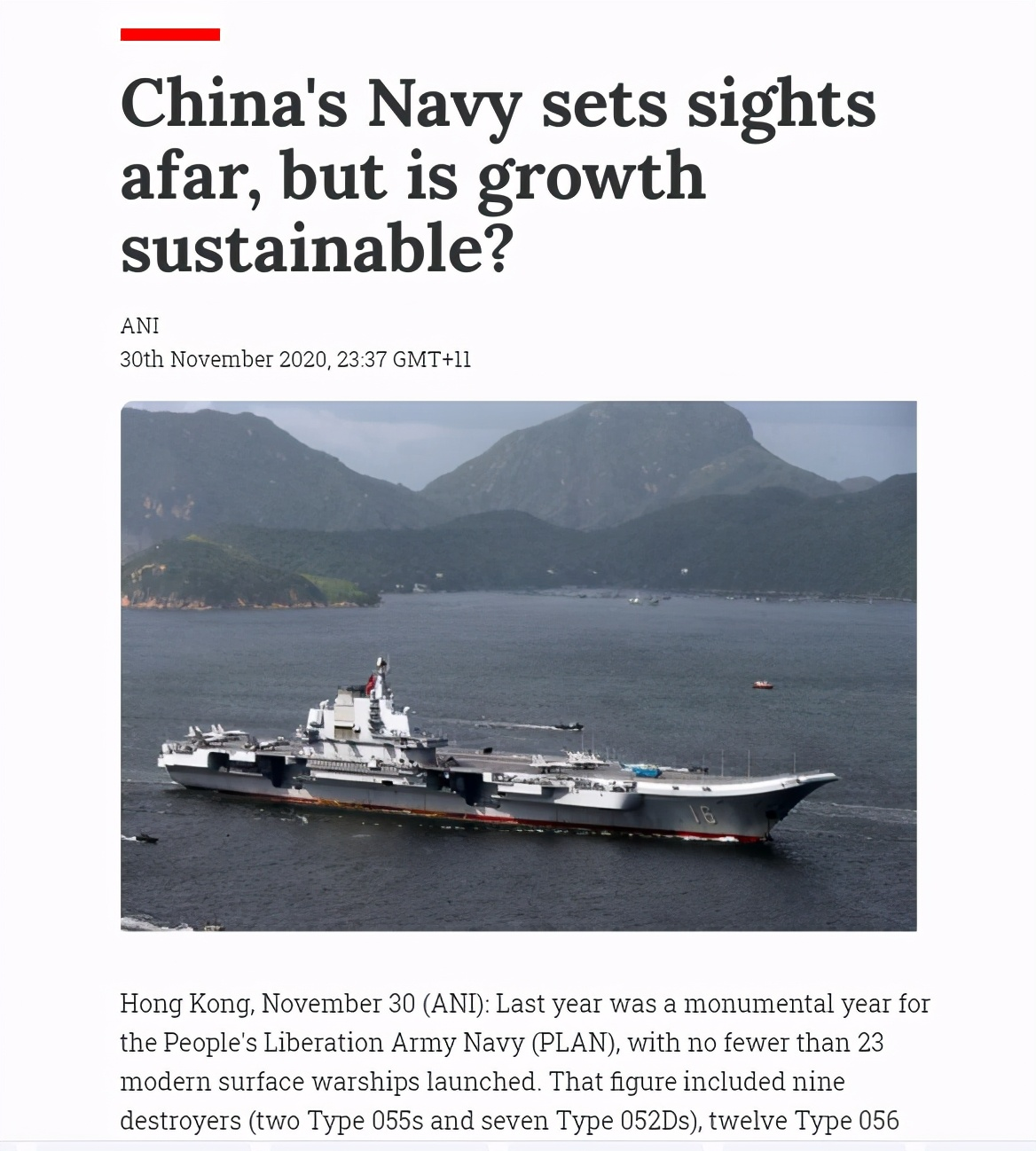中国海军增长何时减速?美报告:至少拥有4艘航母和20艘055大驱后