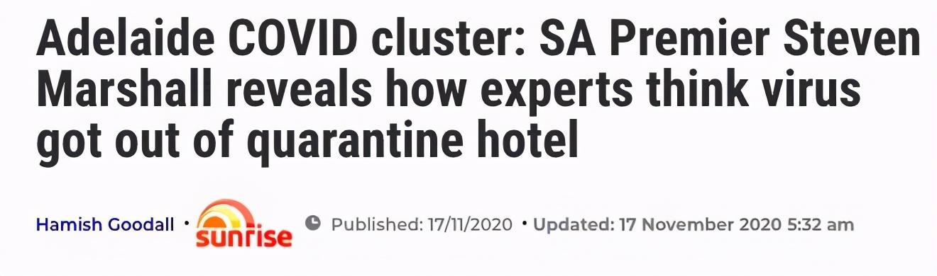 重磅!全球最大福利工厂落地澳洲!因隔离酒店,本地传播爆发