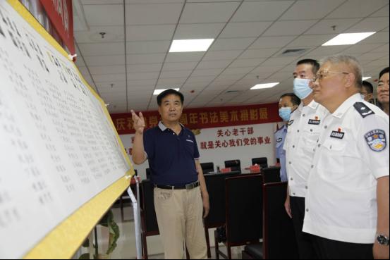 邯郸市公安局举办庆祝建党100周年美术书法摄影展