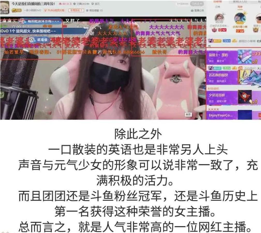 """抖音四千万粉丝""""一条小团团""""OVO黑历史"""