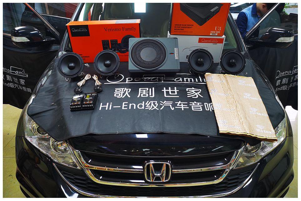 城市SUV简单小改竟然如此有范,新款本田CR-V音响改装案例