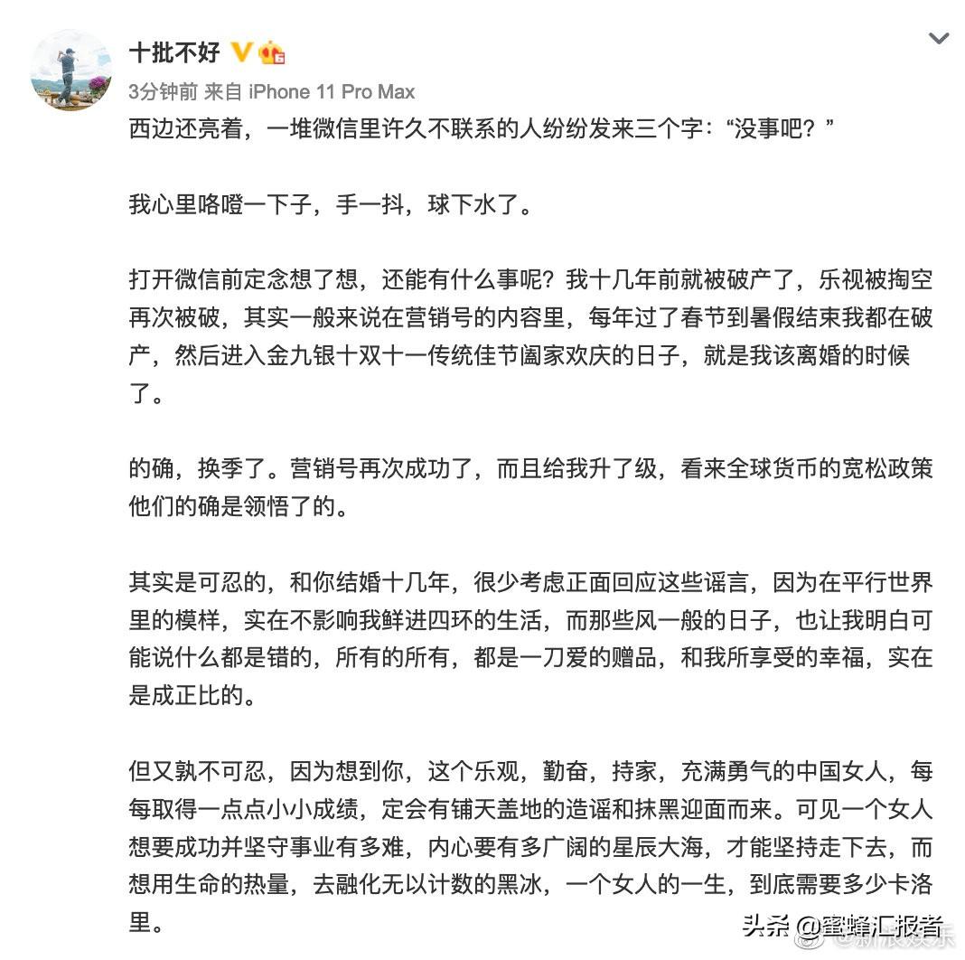 刘涛老公发长文,鹿晗为关晓彤庆生,电影版家有儿女即将网剧