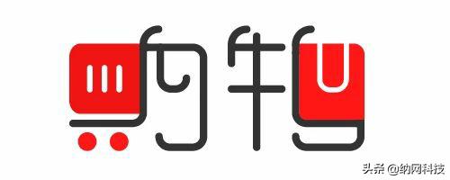 """热烈庆贺新顶级域名"""".购物""""通过工信部资质审批"""