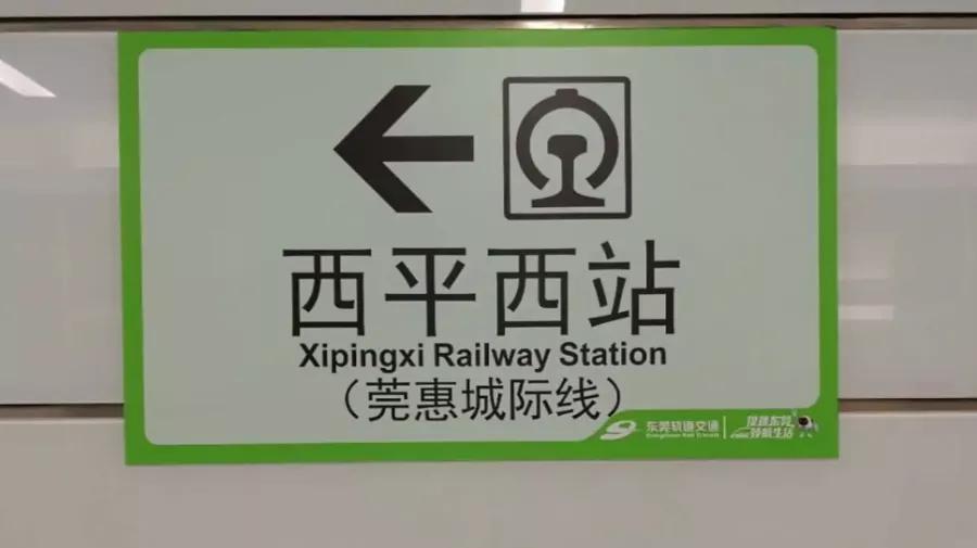 新消息!地铁2号线又一出入口开通,原来在这里