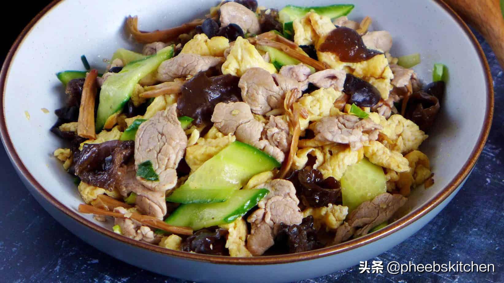 山东传统菜木须肉,营养丰富,很适合老人和孩子,家常做法 美食做法 第12张