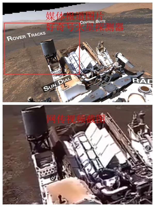 火星探测器毅力号传回的珍贵的26秒视频?不实