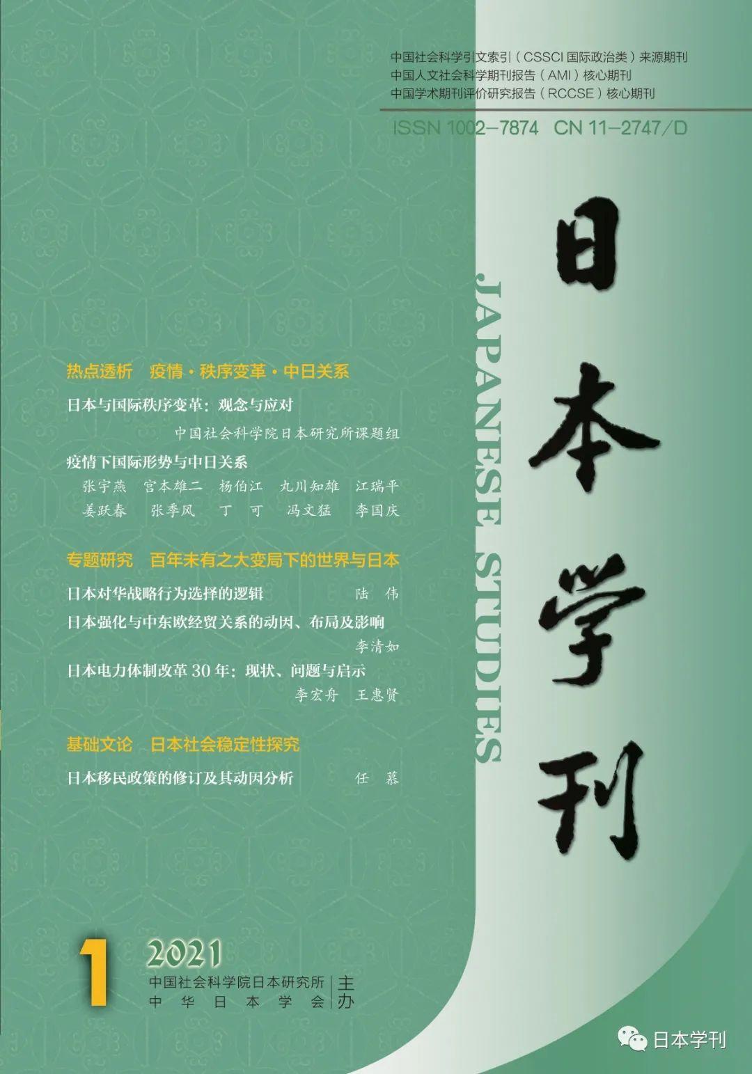 江悦春:疫情对世界经济和产业链的影响
