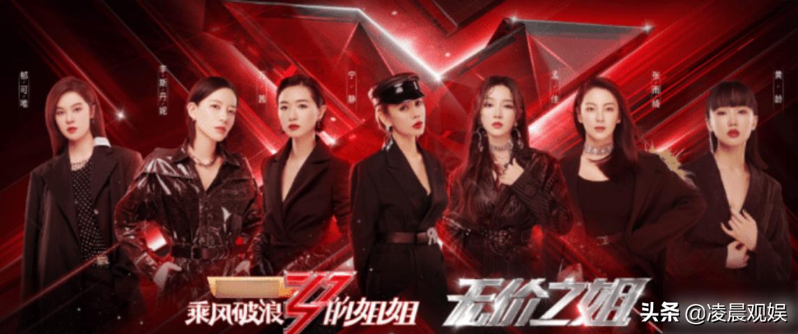 湖南卫视跨年首波阵容,顶流男星强势加盟,看到当红女团不淡定了