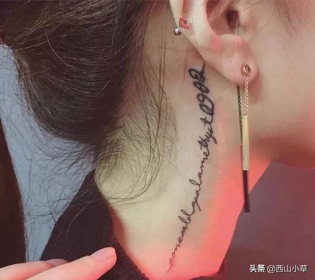 女人纹身真的不干净吗?