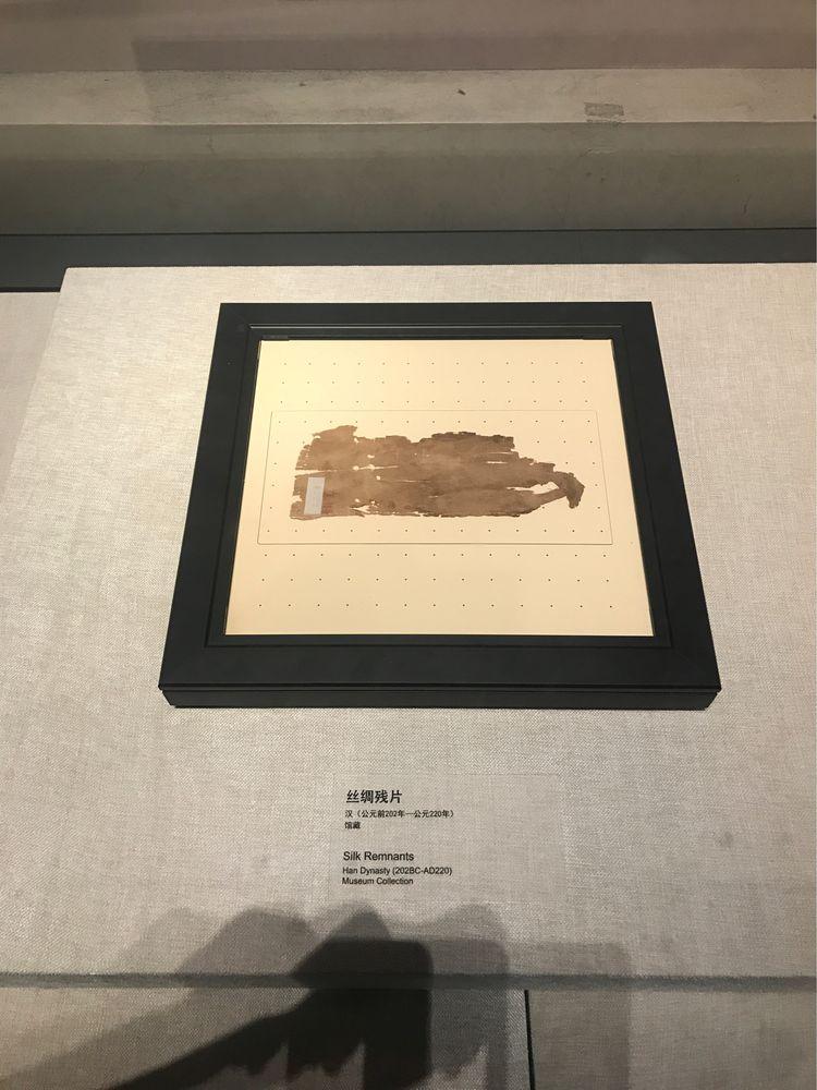 陕西历史博物馆展览(一)
