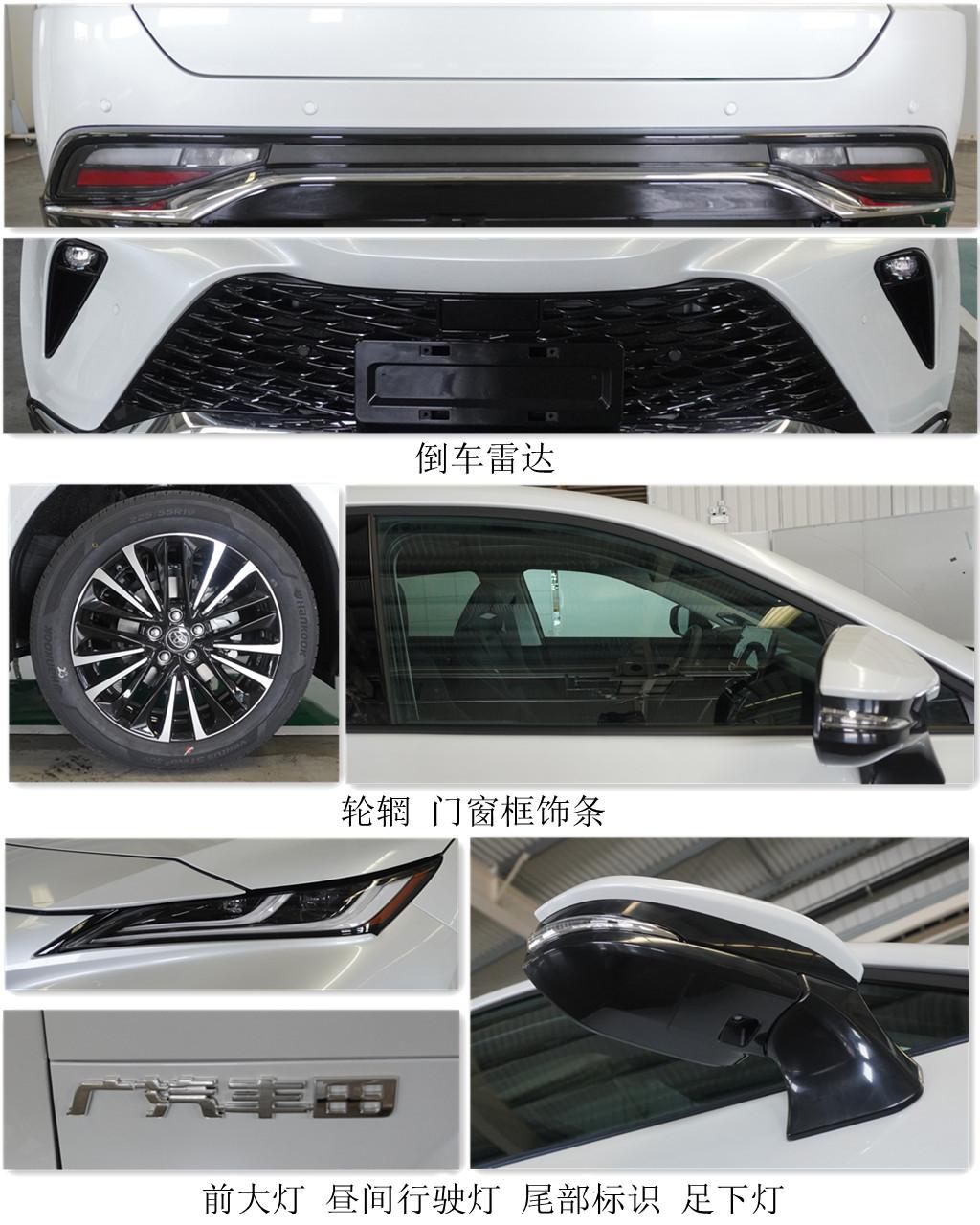 前脸略有修改,全新一代广汽丰田Venza申报信息曝光