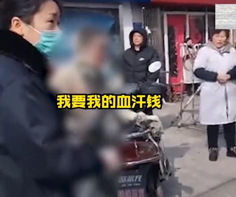 """江苏一外卖员点火自伤,被救后拒绝去医院,""""只想要我的血汗钱"""""""