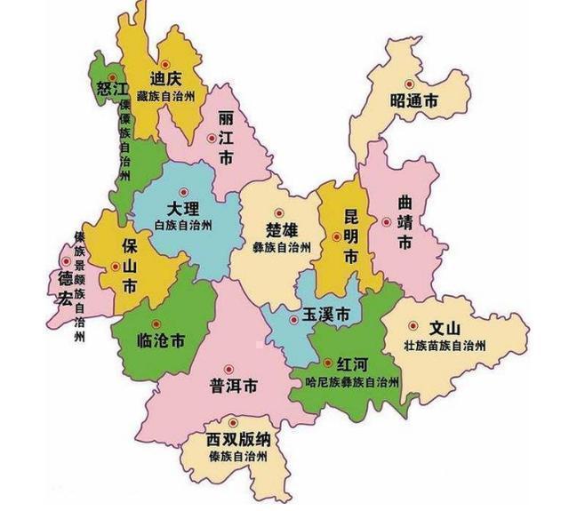 河南省一个县和云南省一个县,名字的读音正好一样