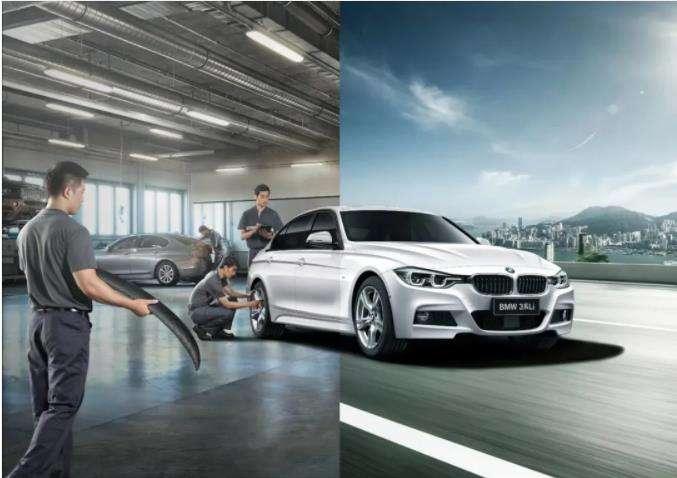 """BMW续保 放下顾虑 """"续""""上安心!"""