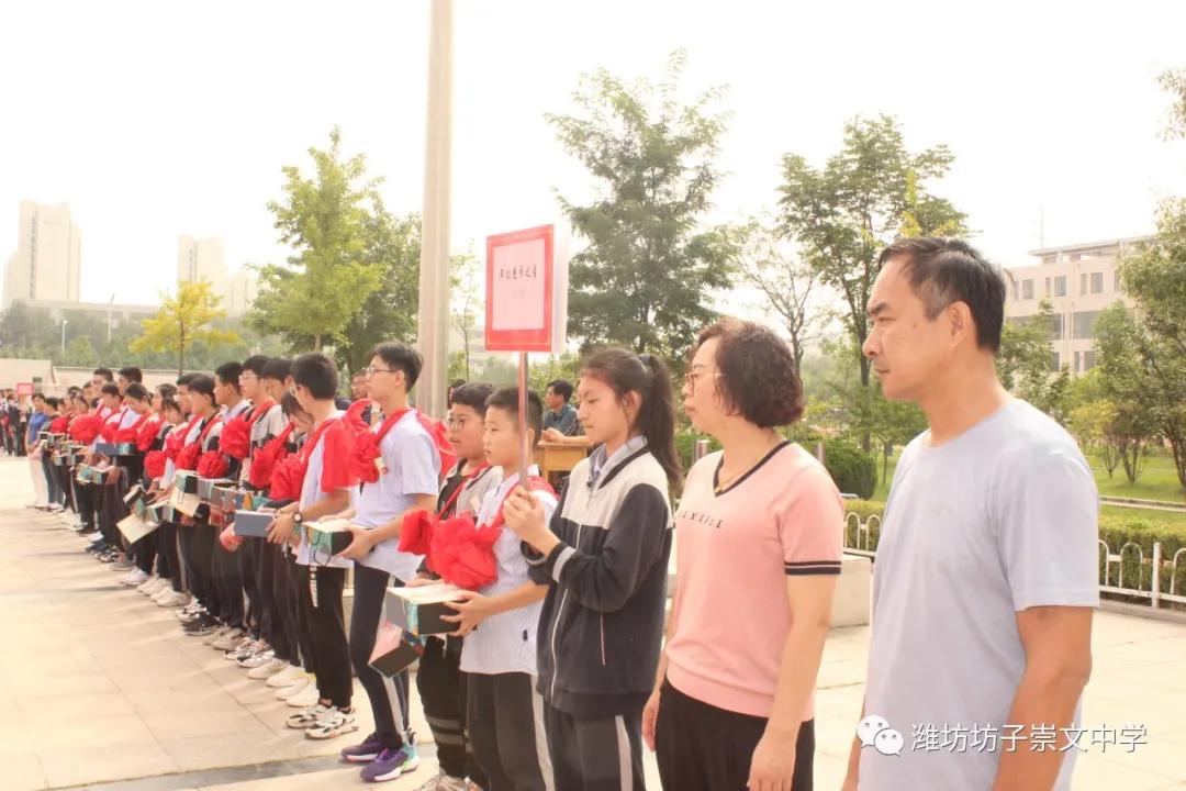 潍坊坊子崇文中学:让每一个孩子成就最好的自我