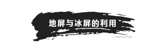 """「转」""""3D人脸+互动地屏""""我只服汪峰演唱会!"""