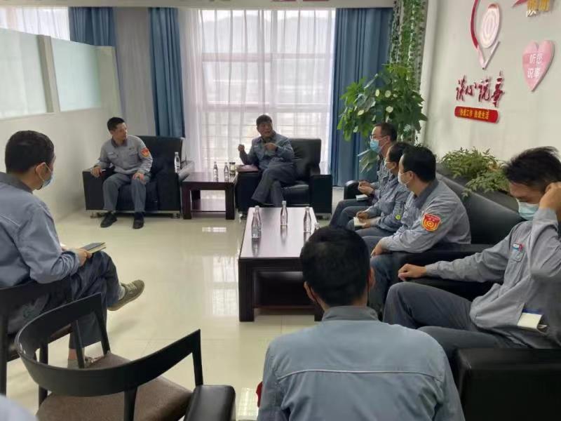 """陕化公司工会召开""""听民声 解民意""""班组长座谈会"""