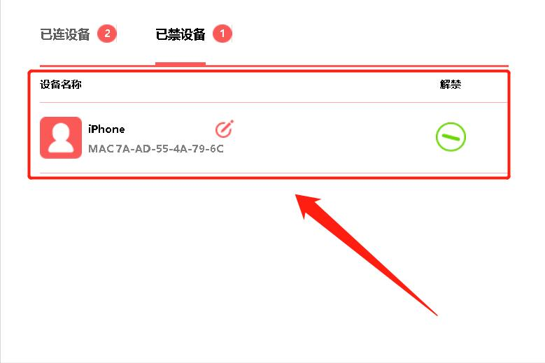 wifi拒绝接入(怎样恢复网络拒绝接入)