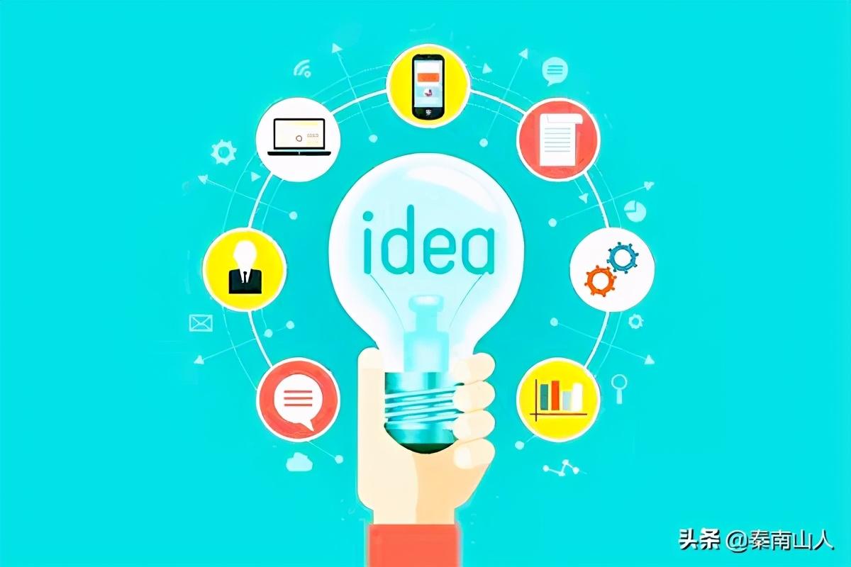 如何开启互联网营销创业的入门篇