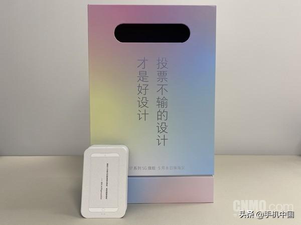 魅族17系列产品5G旗舰级邀请信到 全力以赴补货就在前几天网上公布