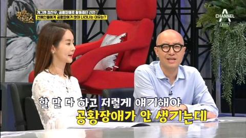 金正贤TWICE定延April玹珠,为啥南韩艺人频患恐慌障碍难以启齿?